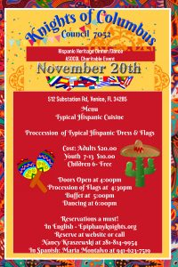 English Copy of Hispanic heritage festival - Made with PosterMyWall